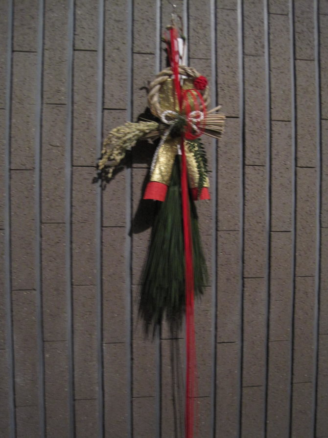 生花、大王松を使った注連飾り